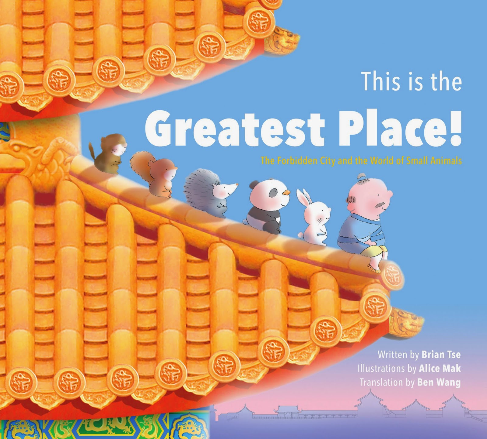 Motherhood Moment Giveaway This Is The Greatest Place Or In Forbidden City