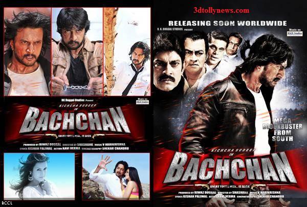 actor-kiccha-sudeep-achchan-photos