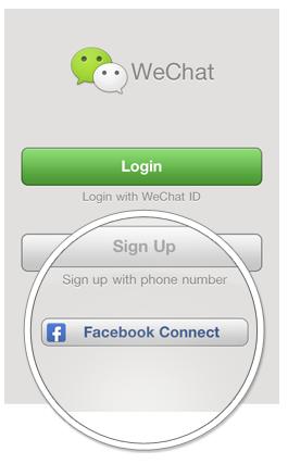 serba serbi musik: Fitur - Fitur di WeChat Messenger