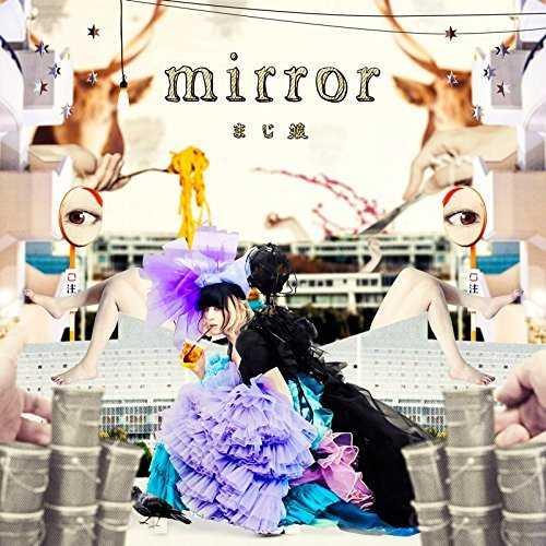 [Single] まじ娘 – mirror (2015.11.18/MP3/RAR)