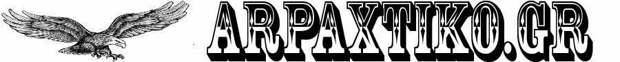 arpaxtiko