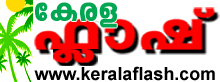 Kerala Flash | NEWS Updates from Malayalam and English News papers