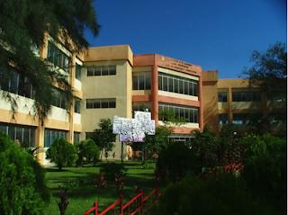 Fecha de la prueba de ingreso en UES - Universidad de El Salvador