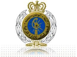 المعهد الملكي للإدارة الترابية النتائج النهائية لمباراة ولوج السلك العادي للمعهد الملكي للإدارة الترابية - قياد