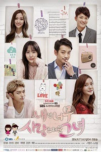 My Lovely Girl | Episode 2 Indonesia