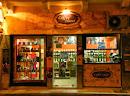 Coffee Island Ναύπακτος!!!!!!