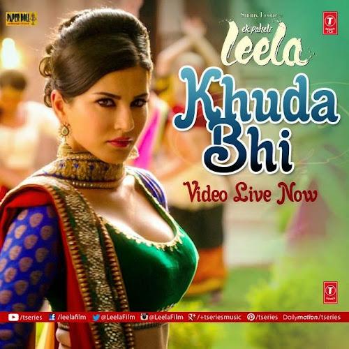 Khuda Bhi - Ek Paheli Leela (2015)