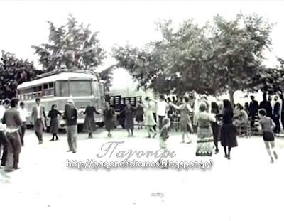 Παγονέρι-pagoneri-παλιές φωτογραφίες-πλατεία Παγονερίου-αναμνήσεις από το Παγονέρι