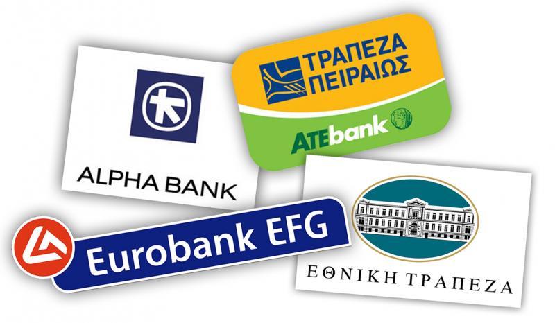 ΔΕΙΤΕ πώς μπορείτε να σηκώσετε περισσότερα από 60 ευρώ!