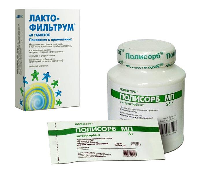 лактофильтрум и полисорб