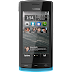 Nokia's first 1GHZ Symbian phone announced - NOKIA 500