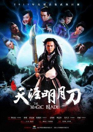 Xem Phim Minh Nguyệt Đao - The Magic Blade