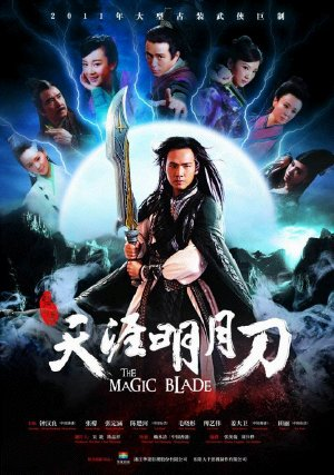 Thin Nhai Minh Nguyt ao - The Magic Blade