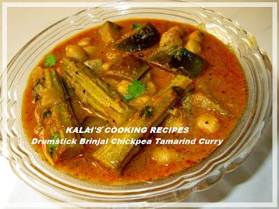 Drumstick Brinjal Chickpea Tamarind Curry | Tangy Tamarind Curry | கத்தரிக்காய் முருங்கைக்காய் கொண்டைக் கடலை புளிக் குழம்பு