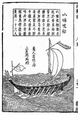 Ming Dynasty Perahu Bersayap