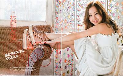 BOMB Magazine 2012 No.04