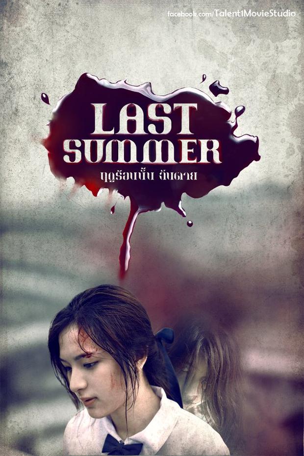 Nonton Film Last Summer (2013)