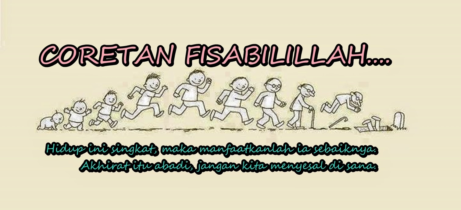 coretan fisabilillah