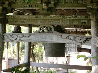岩殿寺梵鐘