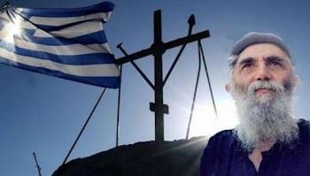 Συγκλονιστική προφητεία του Γέροντα Παϊσίου: «Θα σας φορολογήσουν βαριά αλλά...»