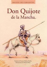 """Cover of """"Don Quixote"""", a novel by Miguel de Cervantes"""