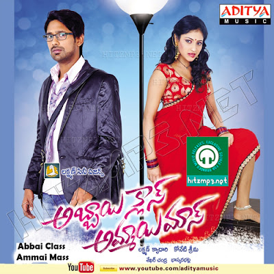 Abbai Class Ammai Mass 2013 Telugu Mp3 Listen And Free Download