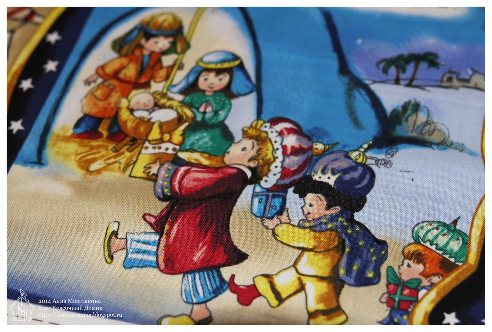 книжка Рождество Христово