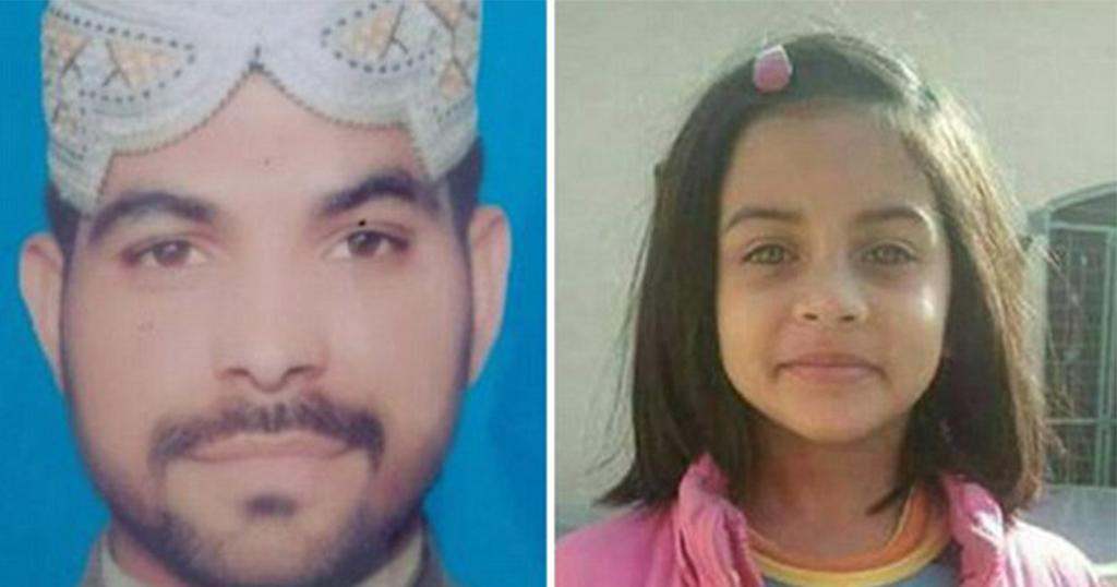 Πακιστανικό δικαστήριο επέβαλε 4 φορές θανατική ποινή σε άντρα για τον βιασμό και την δολοφονία 6χρονης