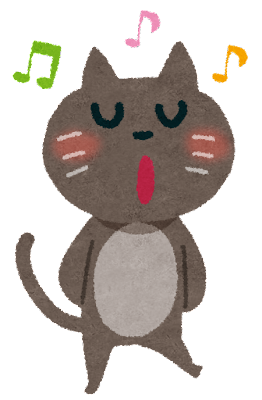 ネコが歌を歌っているイラスト ...