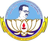 Jobs of Project Fellow in Bharathidasan University --Sarkari All Jobs
