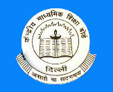 cbse.nic.in, CBSE Date Sheet 10th, Time Table 2015, Get CBSE Date Sheet 2015