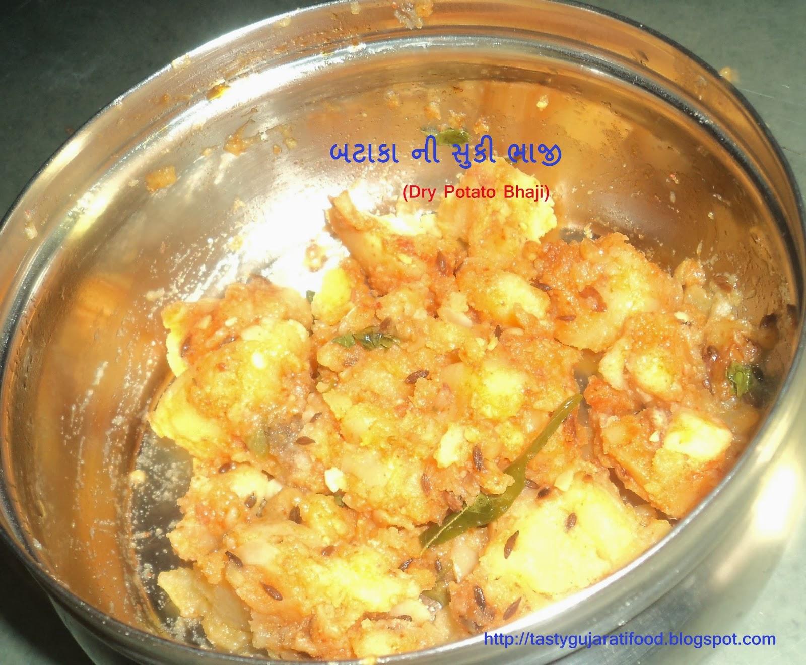 bataka ni sukhi bhaji recipe