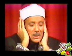 سورة يس (ياسين) كاملة بصوت الشيخ عبد الباسط عبد الصمد