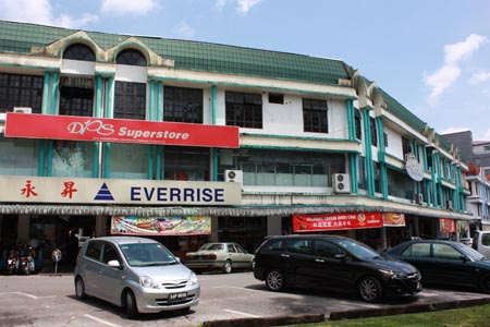 EVERRISE : Pearl Commercial Centre