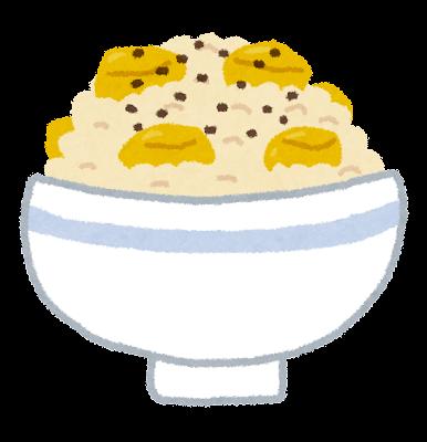 栗ご飯・芋ご飯のイラスト