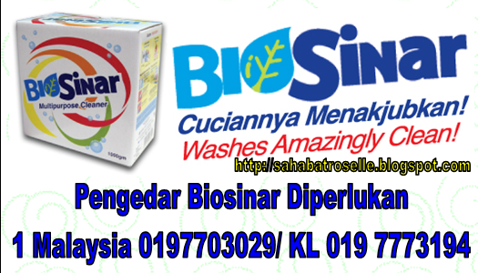 Pengedar Biosinar Diperlukan