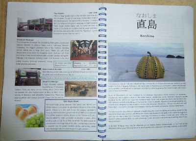 Photograph of japan guide book I made
