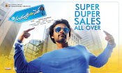 Subramanyam For Sale first look wallpapers-thumbnail-3
