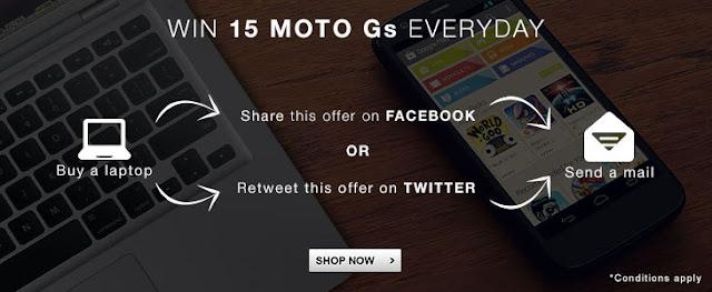 Moto G Flipkart Deal