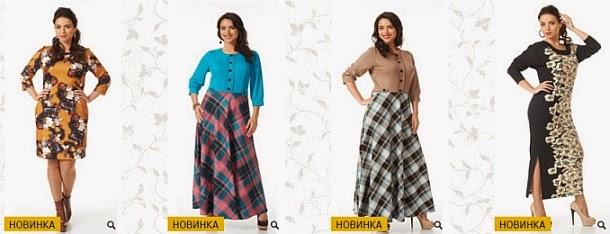 Распродажа женской одежды от производителя ТМ Николь