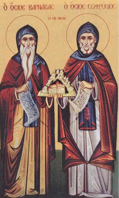 Οι Όσιοι Βαρνάβας και Σωφρόνιος, κτίτορες της Μονής Σουμελά