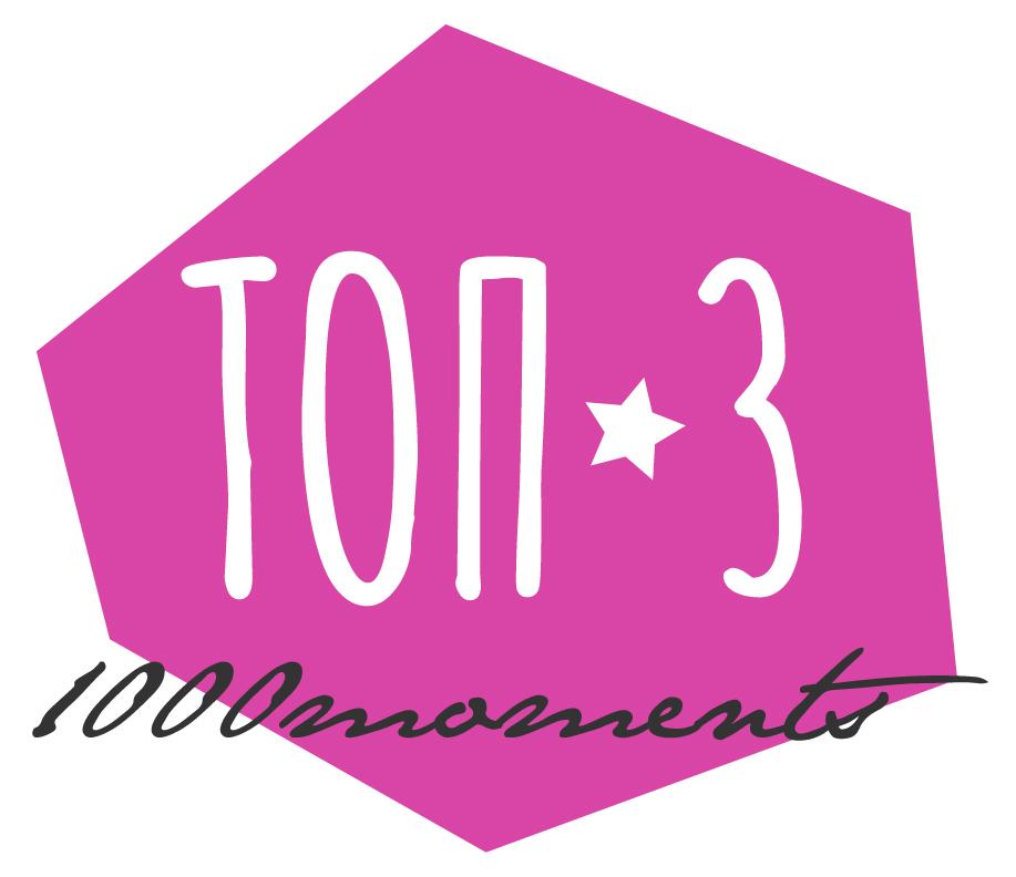 1000 moments