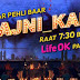 Bahu Hamari Rajni_Kant Serial on Life OK - Story, Timings & Full Star Cast, Promos, Photos, Title Songs