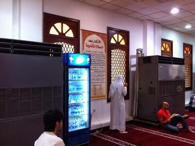 #فكرة: ضع برادة المياه في مسجد لتكون لك ولوالديك #صدقة_جارية