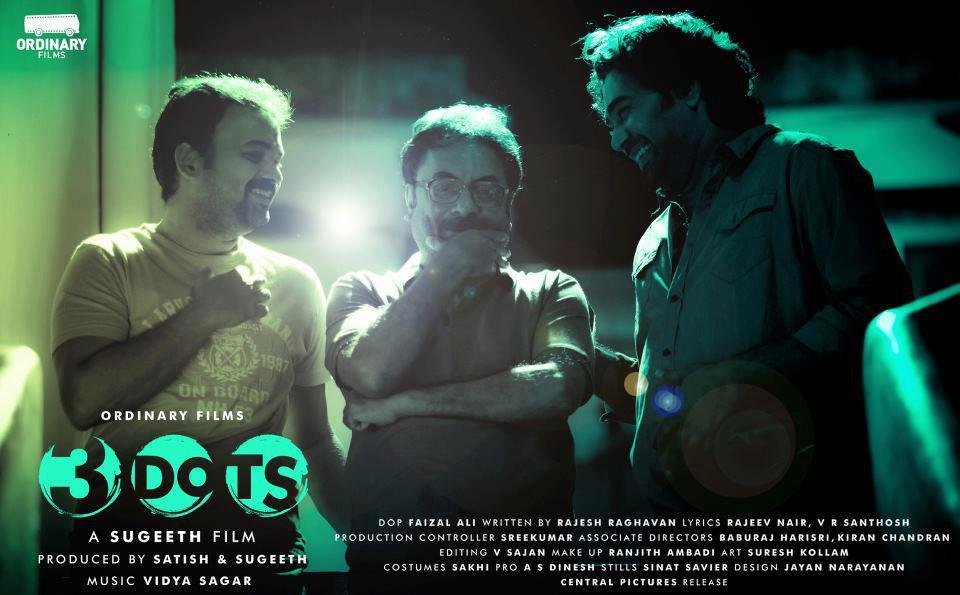 3 dots malayalam movie34