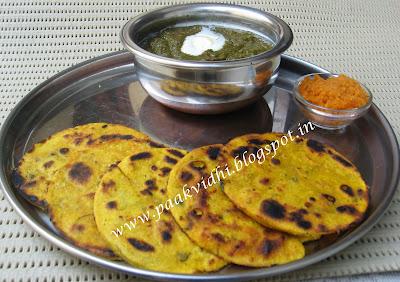 http://paakvidhi.blogspot.in/2014/01/sarson-ka-saag.html