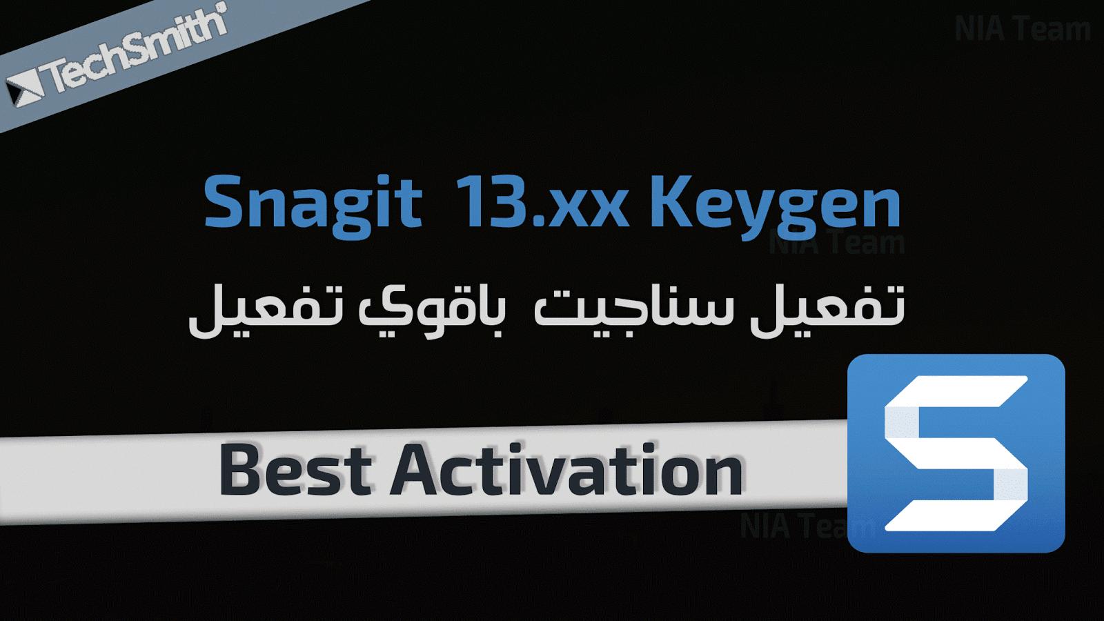 تفعيل برنامج  Techsmith | Snagit 13.x Snagit13-min.png