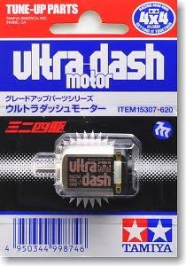 17307 ULTRA DASH (85K)