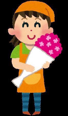 花屋の店員さんのイラスト(職業)