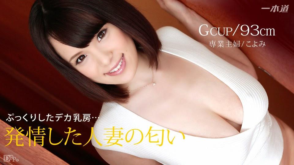 1pondo 051215_078 – Koyomi Yukihira